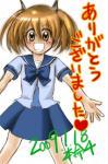 0119_yukari.jpg