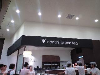 nana10-10-08-1.jpg