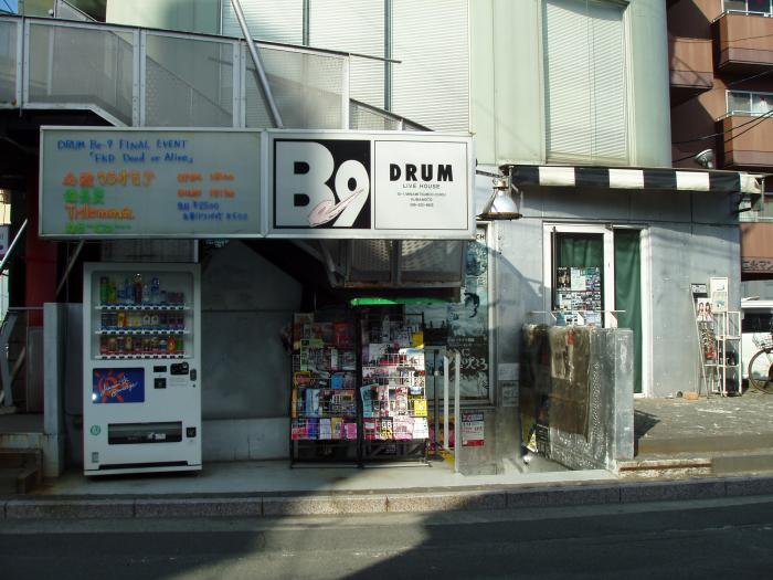 南坪井Be-9