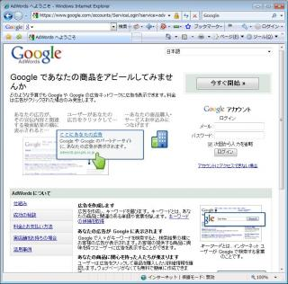 adwors_convert_20090204223321.jpg