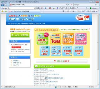 fc2hp_convert_20090103115837.jpg