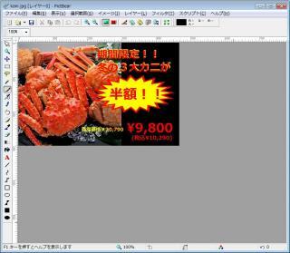 pictbear_convert_20081220231145.jpg