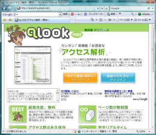 qlook_convert_20090202230430.jpg