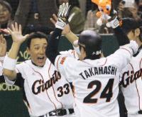 4月2日 対横浜