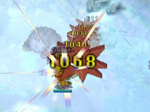 クリ騎士in氷1