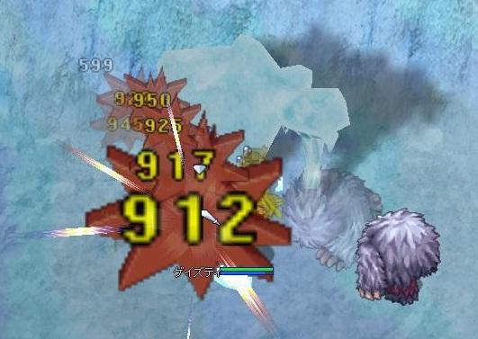 クリ騎士in氷2