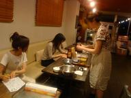 料理 001