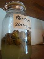料理 004