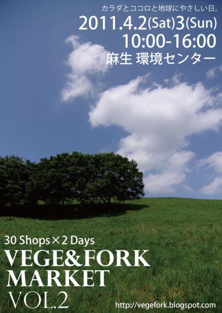 20110115014901084.jpg
