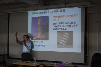 高木シャボン1 (2)