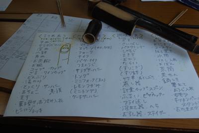 610宮島 (1)