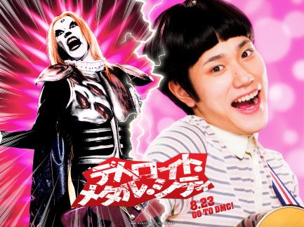 poster_1600_1200.jpg