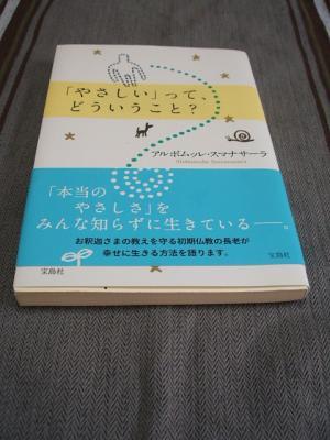 002_convert_20090220142357.jpg