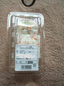 サラダ寒天 (2)
