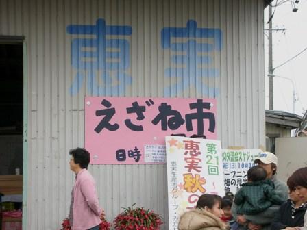 200911豊川3
