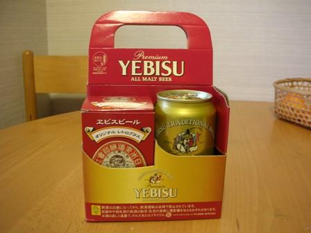 エビスビール2