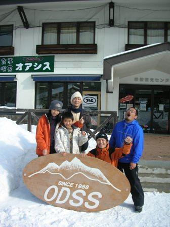 20100104乗鞍ODSS