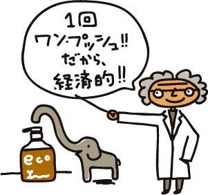 hakase_1.jpg