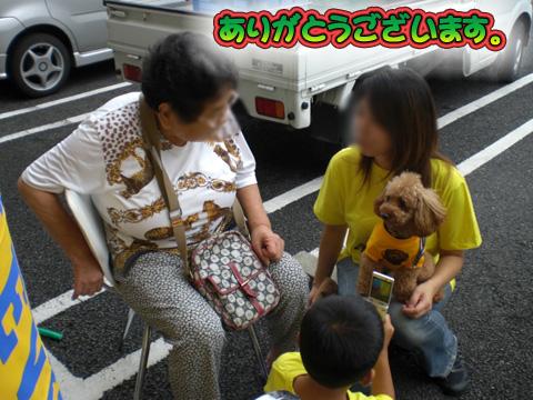 16_20090901000523.jpg