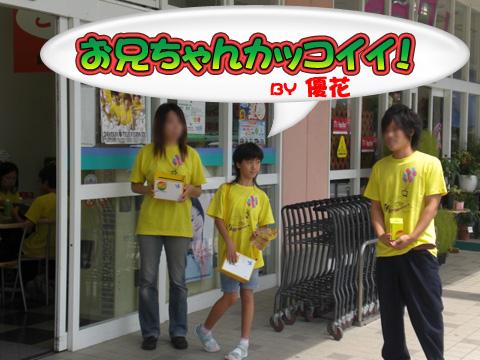 18_20090901000522.jpg