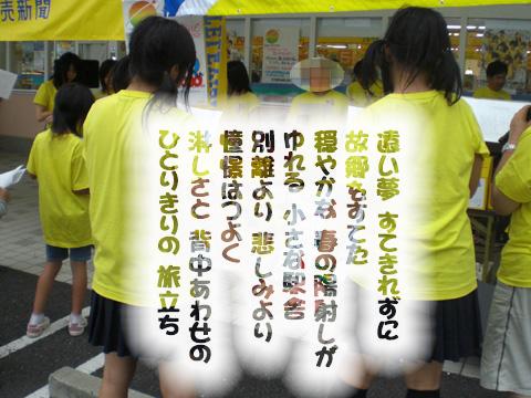 23_20090901000428.jpg