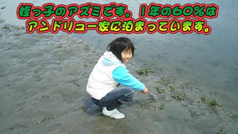 P4260629.jpg