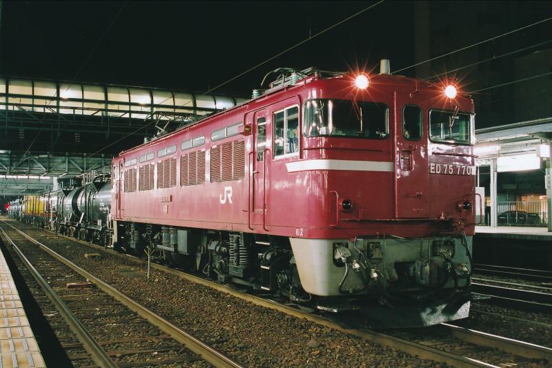 ED75 770-1