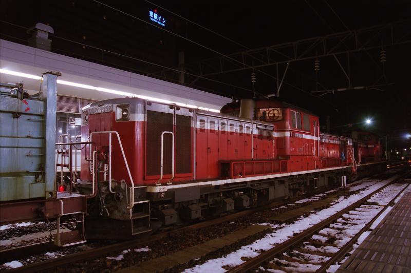 DD51 1056-2