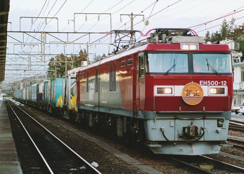 20110101190112.jpg