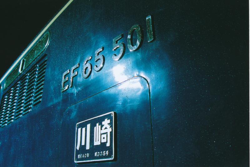 501-1.jpg