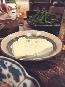 エダマメ豆腐