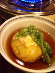 枝豆豆腐1