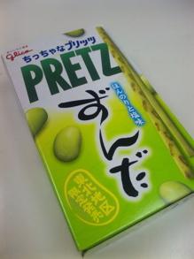プリッツ1