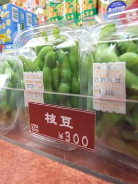 ドーム枝豆1