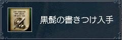 (みく郎)100508 223924-1