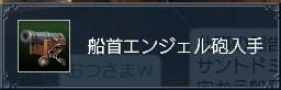 (みく郎)101108 022719.bmp