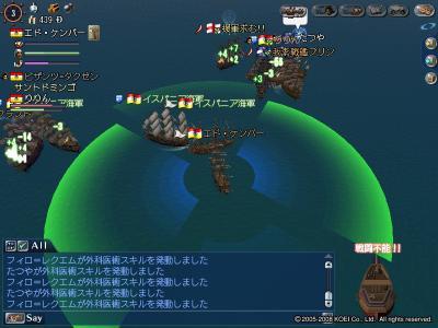 (みく郎)101408 002312