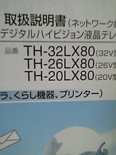20090130164546