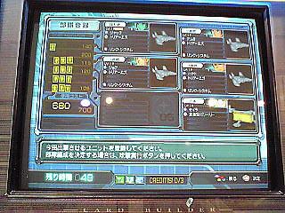 2008-8-23-01.jpg