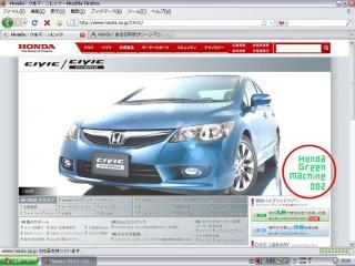 HondaGreenMachine002.jpg