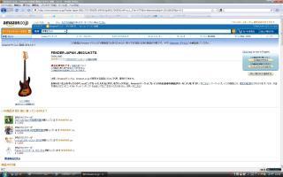 JB62LH3TS.jpg