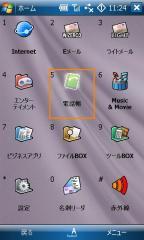SCRN003.jpg