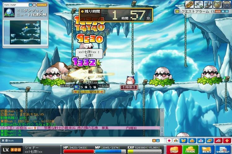 2010y07m26d_171002859_convert_20100728143304.jpg