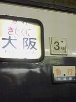 20080819224050