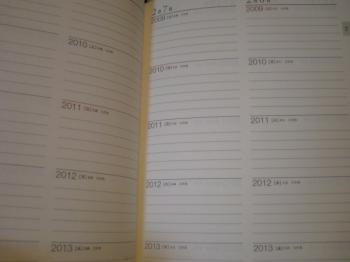 diary 中身