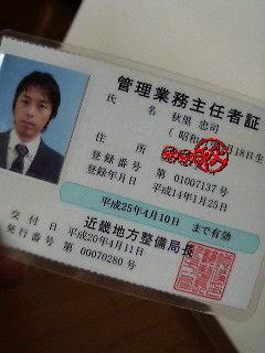 20090124160958