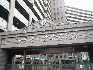 20090126161111