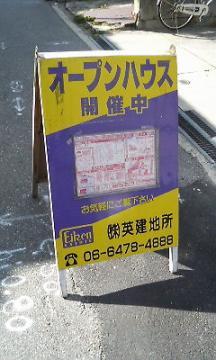 20090321144610