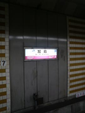 20090529214231