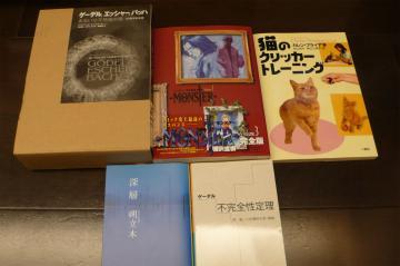 080302books.jpg